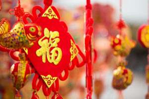 chinese new year decorations 1