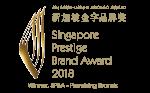 brand award2018